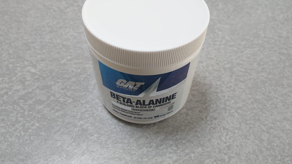ベータアラニンは飲めば必ず体感できるサプリメント!