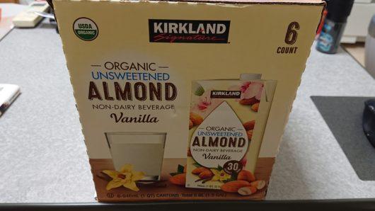 コストコで購入したコスパ最高のアーモンドミルク